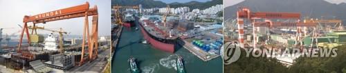 조선 3사(왼쪽부터 현대중공업, 대우조선해양, 삼성중공업)