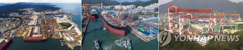 This combination of file photos shows the shipyards of South Korea's three major shipbuilders (from left): Hyundai Heavy Industries Co., Daewoo Shipbuilding & Marine Engineering Co. and Samsung Heavy Industries Co. (PHOTO NOT FOR SALE) (Yonhap)