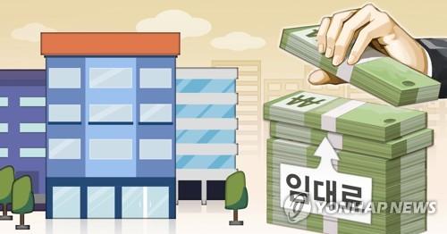 주거 관련 지출 증가 (PG)
