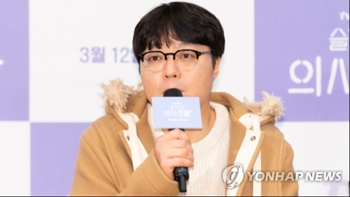 (Yonhap Interview) Director experiments with new type of TV series in Korea
