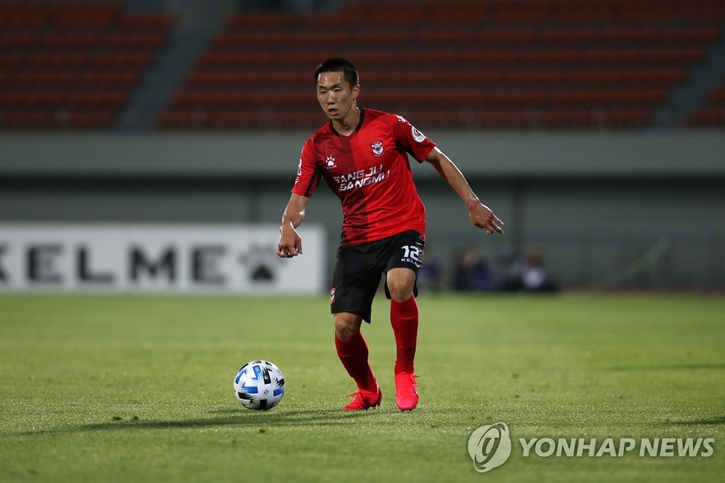 This file photo provided by the Korea Professional Football League on May 28, 2020, shows Kang Sang-woo of Sangju Sangmu. (PHOTO NOT FOR SALE) (Yonhap)