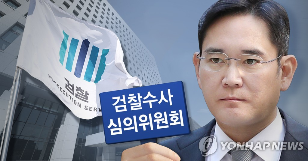 A composite image showing Samsung heir Lee Jae-yong against a building of the prosecution. (Yonhap)