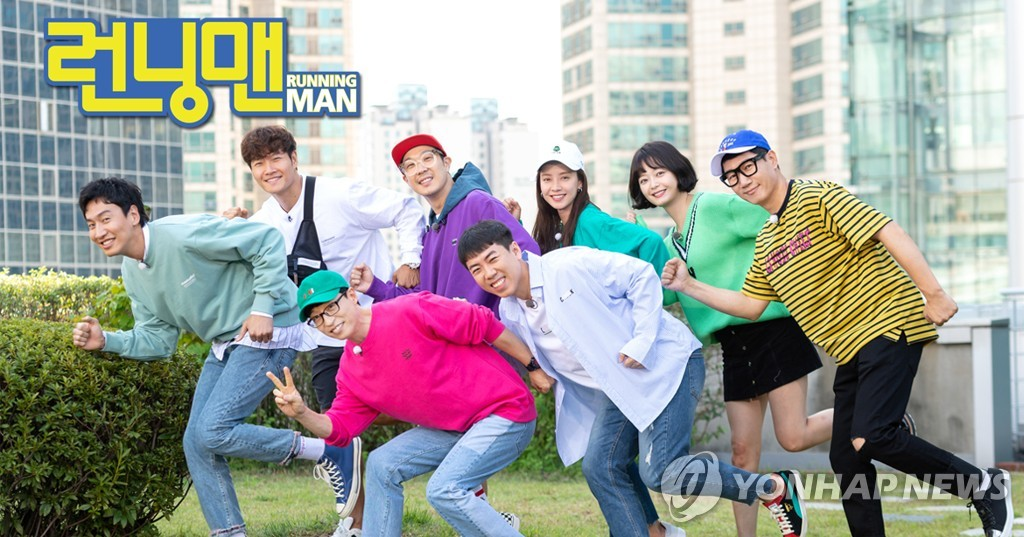 "This photo, provided by SBS, shows members of TV variety show ""Running Man."" (PHOTO NOT FOR SALE) (Yonhap)"