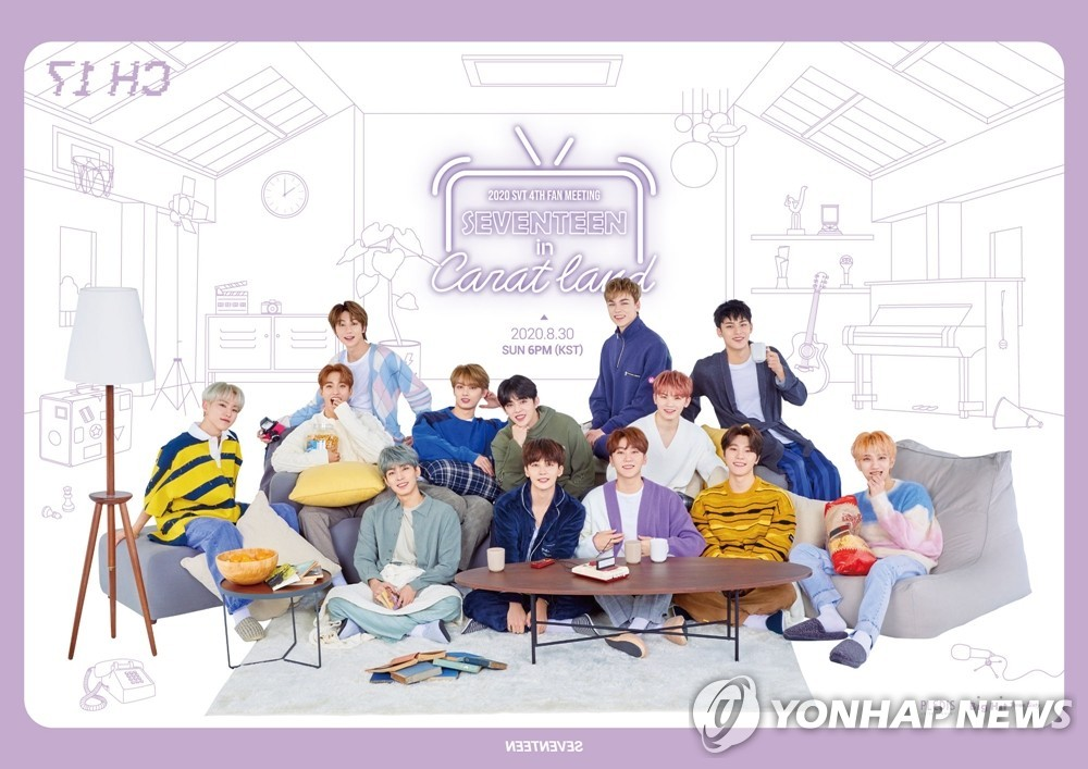 This publicity photo provided by Pledis Entertainment shows K-pop boy group Seventeen. (PHOTO NOT FOR SALE) (Yonhap)