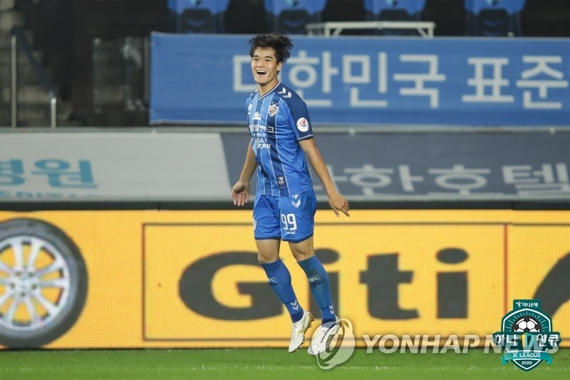Park Jeong-in of Ulsan Hyundai FC celebrates an own goal by Daegu FC's Kim Jae-woo during the clubs' K League 1 match at Ulsan Munsu Football Stadium in Ulsan, 410 kilometers southeast of Seoul, on Sept. 12, 2020, in this photo provided by the Korea Professional Football League. (PHOTO NOT FOR SALE) (Yonhap)