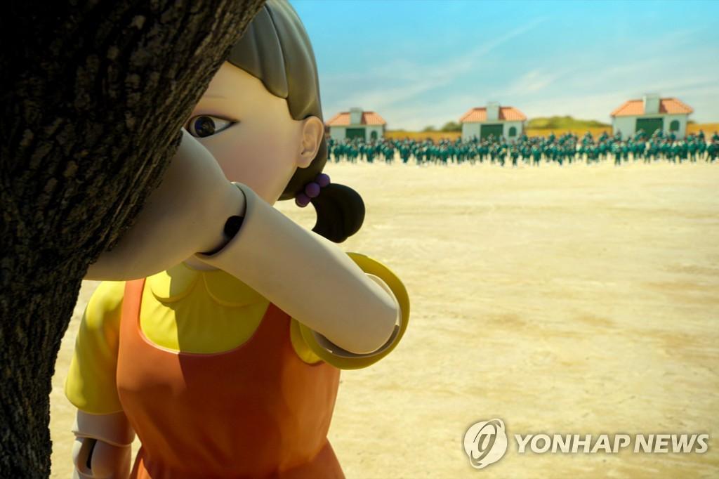 드라마 '오징어 게임'