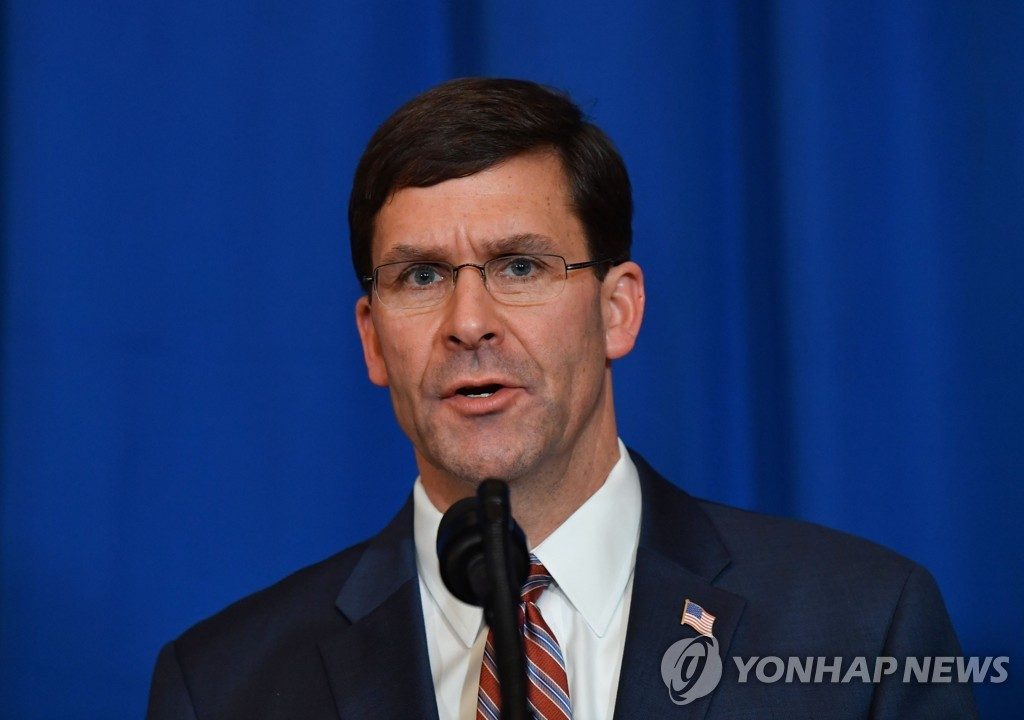 This AFP file photo shows U.S. Secretary of Defense Mark Esper. (Yonhap)