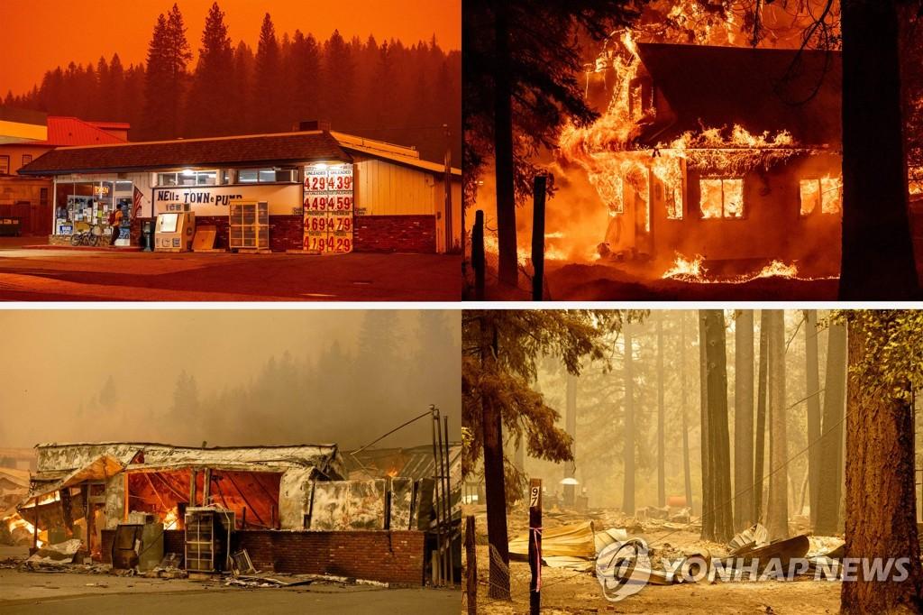 미국 캘리포니아주 산불 '딕시'에 주유소와 주택이 불타기 전(위쪽)과 불탄 후(아래쪽) 모습. [AFP=연합뉴스]