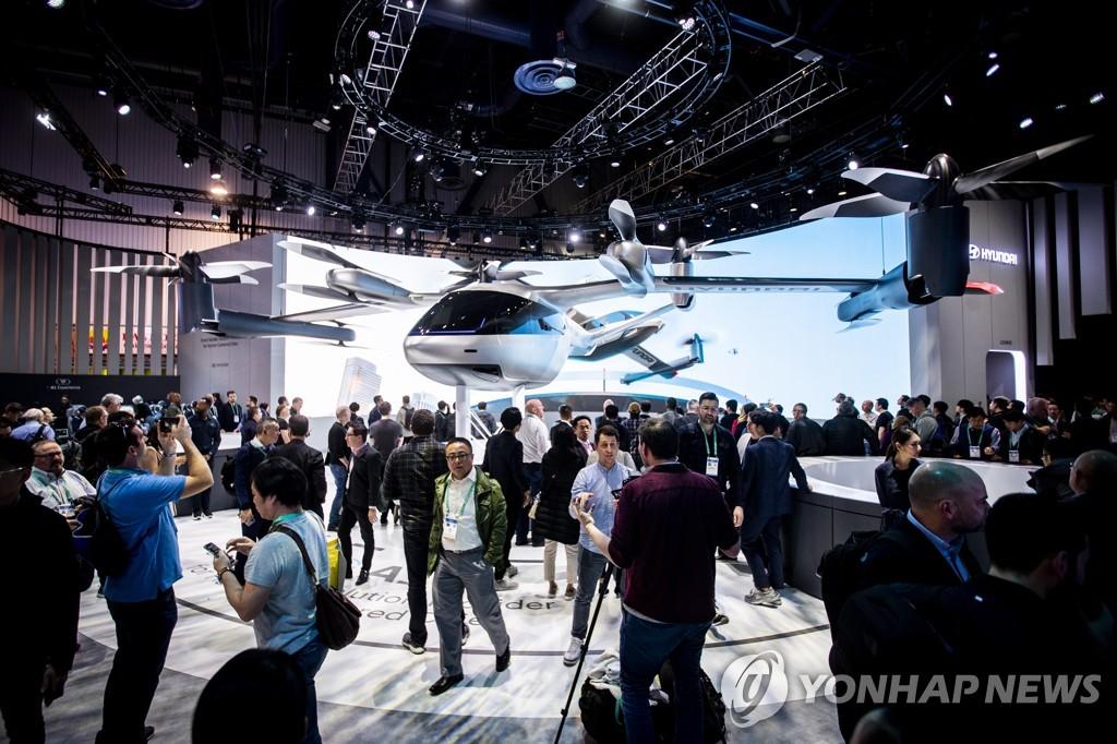 현대차-우버, CES서 '개인용 비행체' 공개