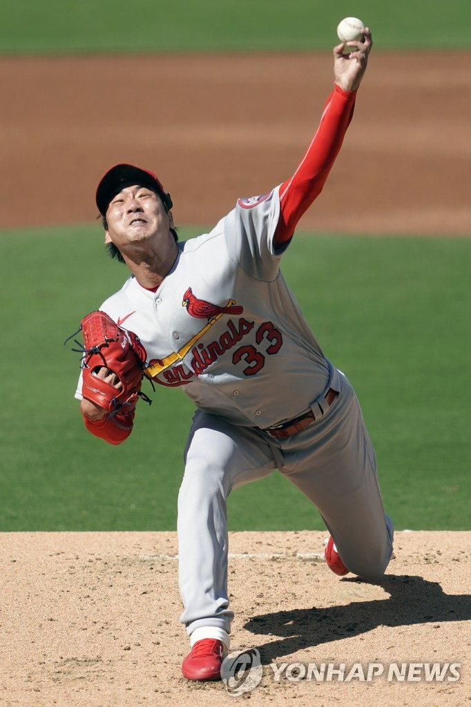 In this EPA photo, Kim Kwang-hyun of the St. Louis Cardinals pitches against the San Diego Padres during the bottom of the first inning of Game 1 of the National League wild-card series at Petco Park in San Diego on Sept. 30, 2020. (Yonhap)