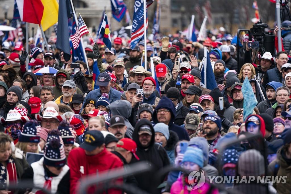 트럼프 지지자들 5일 워싱턴DC 시위