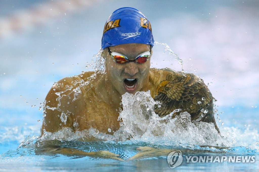 In this Getty Images file photo from April 13, 2019, Caeleb Dressel of the United States competes in the men's 200-meter individual medley at TYR Pro Swim Series at Collegiate School Aquatics Center in Richmond, Virginia. (Yonhap)