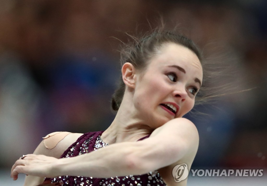 In this TASS photo, Mariah Bell of the United States performs her short program during the International Skating Union (ISU) World Figure Skating Championships at Saitama Super Arena in Saitama, Japan, on March 20, 2019. (Yonhap)