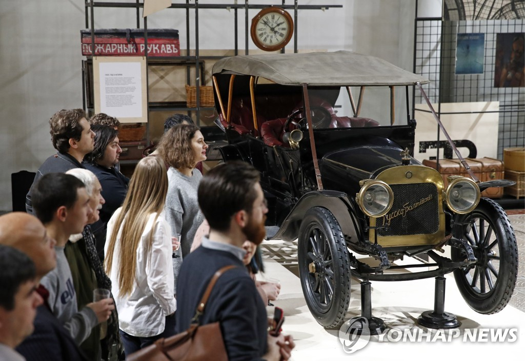 Exhibition of retro cars at Moscow's VDNKh exhibition center