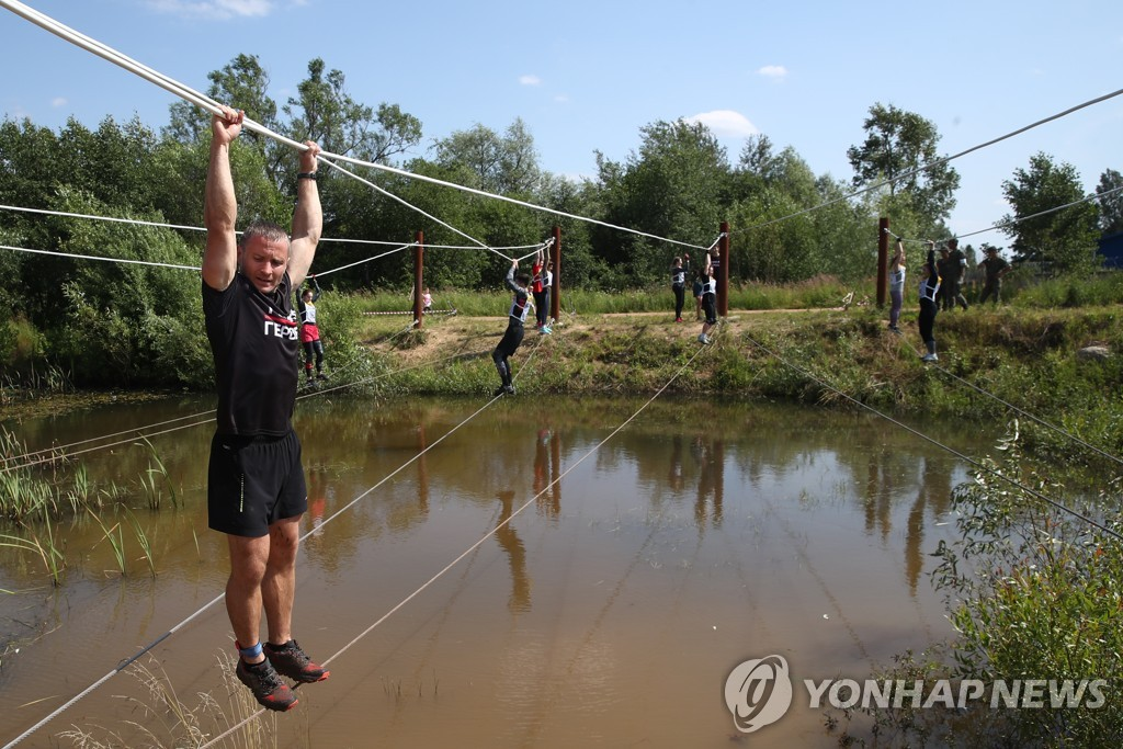 Race of Heroes obstacle court event in Moscow Region