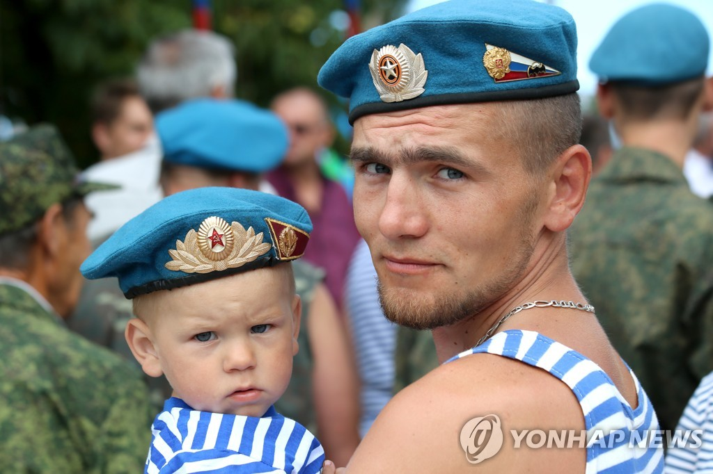 Paratrooper's Day celebrated in Donetsk, Ukraine
