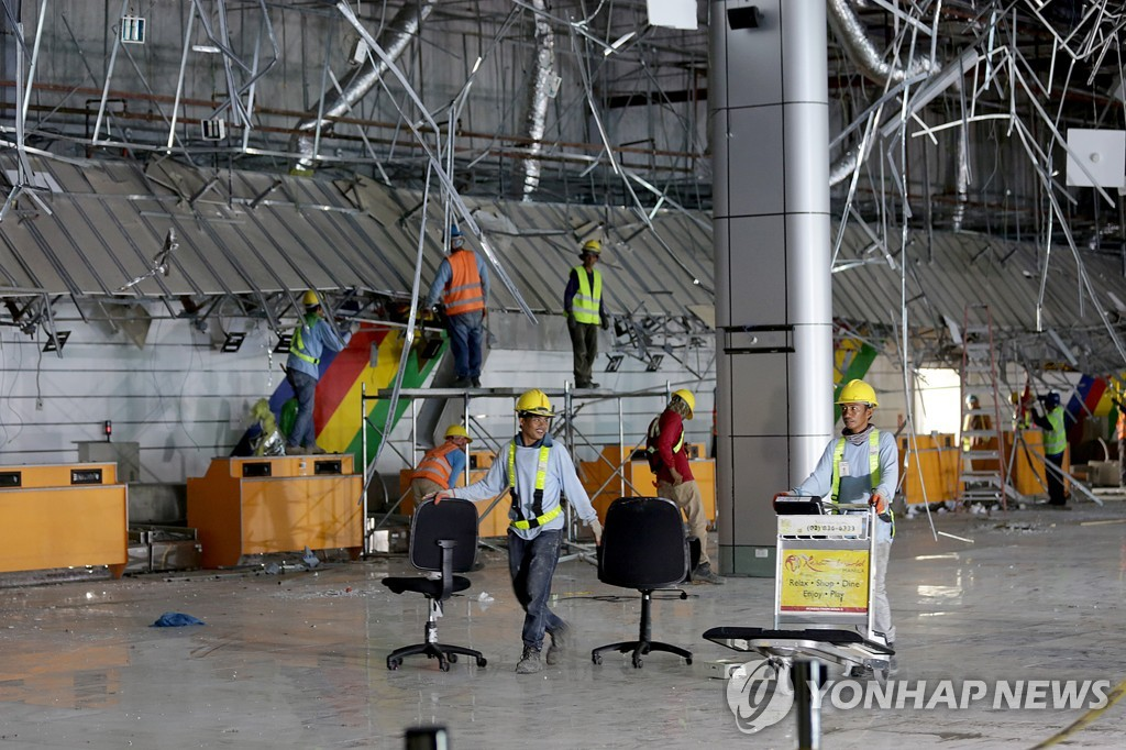 PHILIPPINES-CLARK AIRPORT-EARTHQUAKE DAMAGE