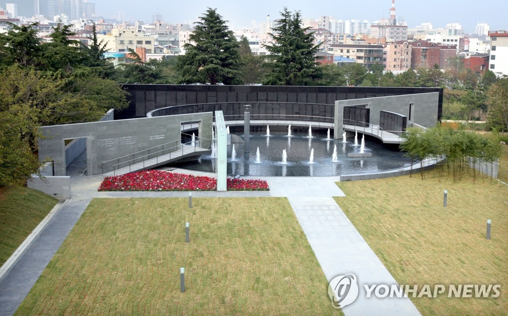 A file photo of the United Nations Memorial Cemetery in Korea in Busan (Yonhap)