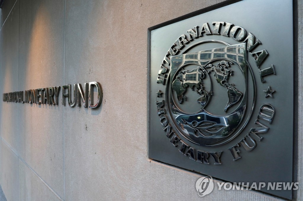 IMF, 올해 세계 성장전망 또 낮췄다…美 '나홀로' 순항   연합뉴스