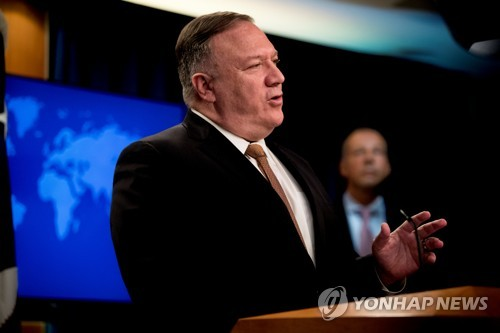 Trump wants another N.K. summit only if progress is likely: Pompeo