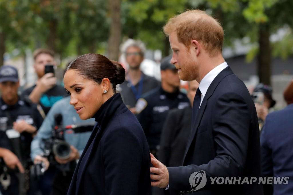 미국 뉴욕을 방문한 해리 왕자와 부인 메건 마클 [로이터=연합뉴스]
