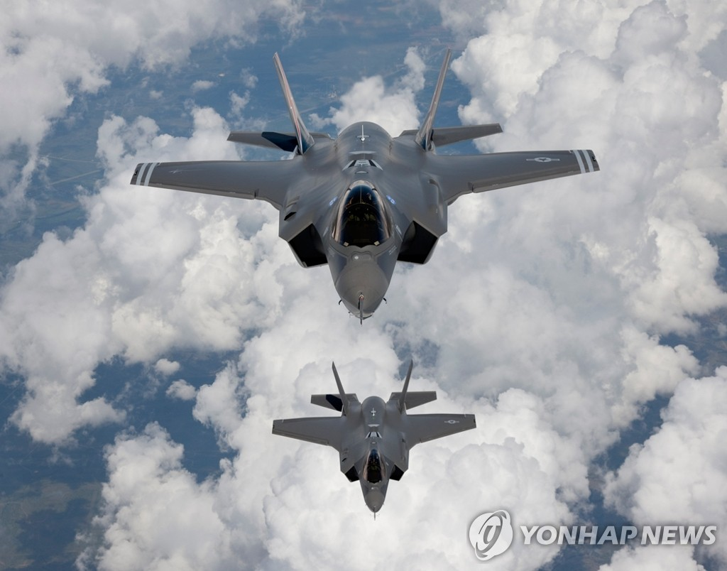 S. Korea decides to buy 40 Lockheed F-35 fighters