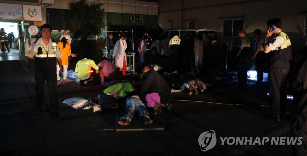 Fire claims 21 lives in S. Korea