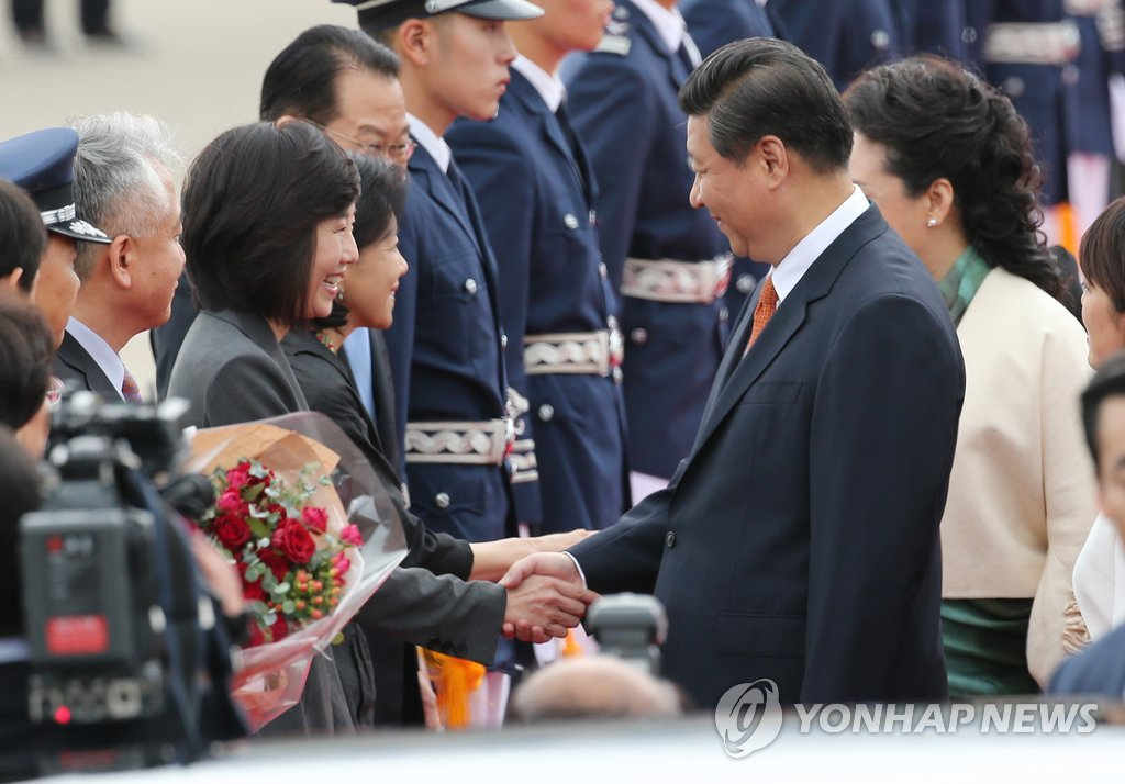 (2nd LD) Chinese leader Xi arrives in S. Korea for summit with Park10