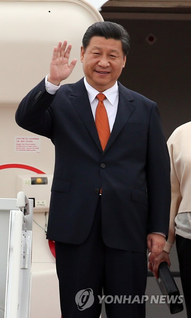 (2nd LD) Chinese leader Xi arrives in S. Korea for summit with Park4