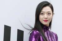 (LEAD) La star de la K-pop Sulli retrouvée morte, selon la police