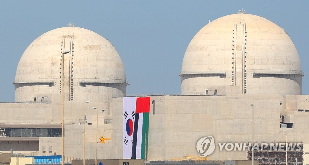The Barakah nuclear power plant in the United Arab Emirates (Yonhap)