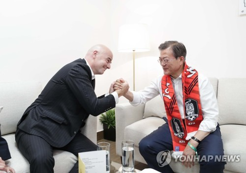 S. Korea considering joint bid with N. Korea for 2023 Women's World Cup