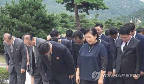 Pyongyang rejects Hyundai's proposal of memorial service for late chairman