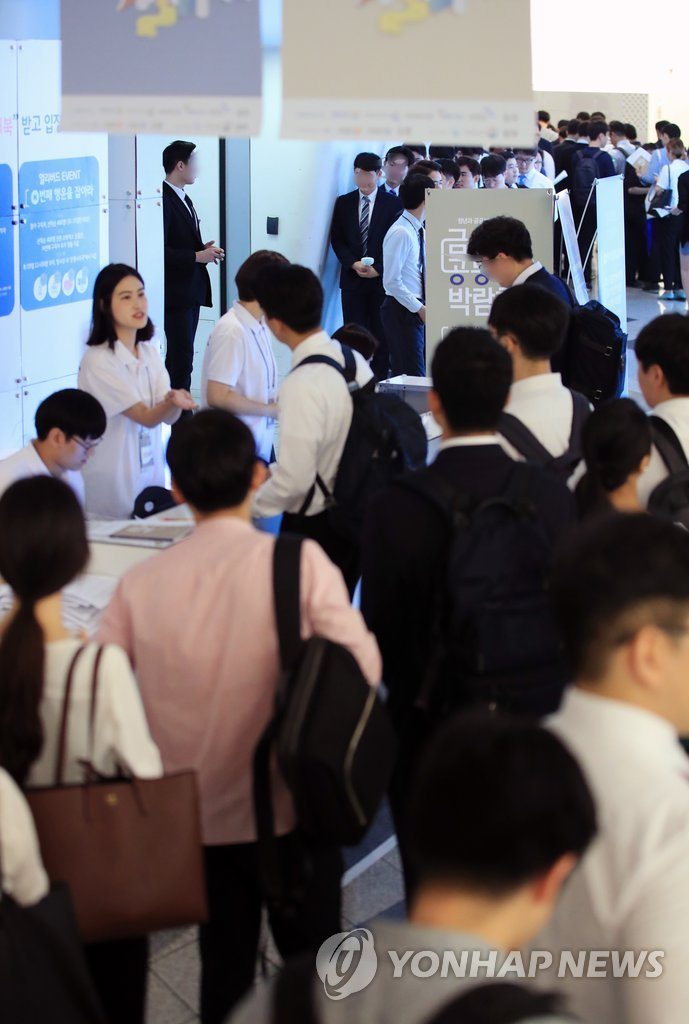Jobseekers wait in lines to enter a job fair held by financial companies in Seoul on Aug. 29, 2018. (Yonhap)