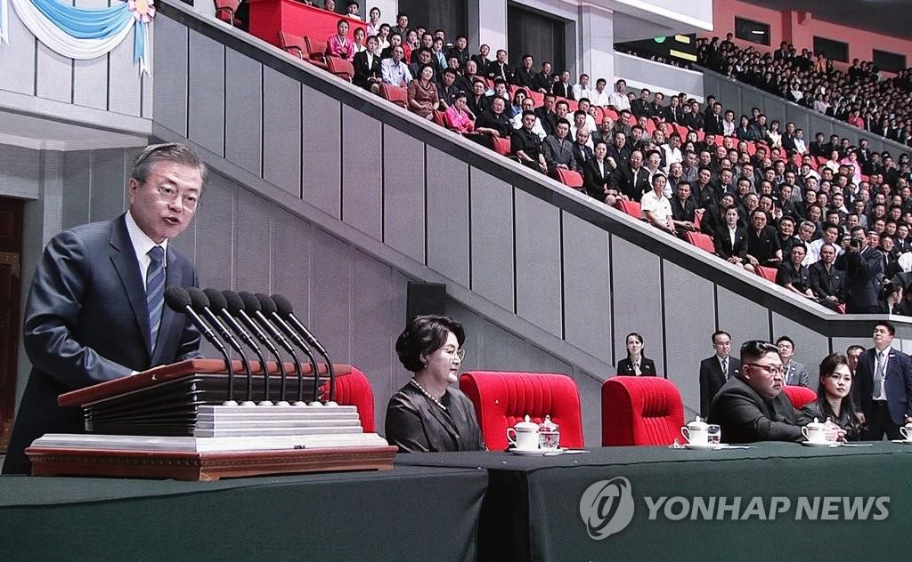 [평양정상회담] 문 대통령의 연설