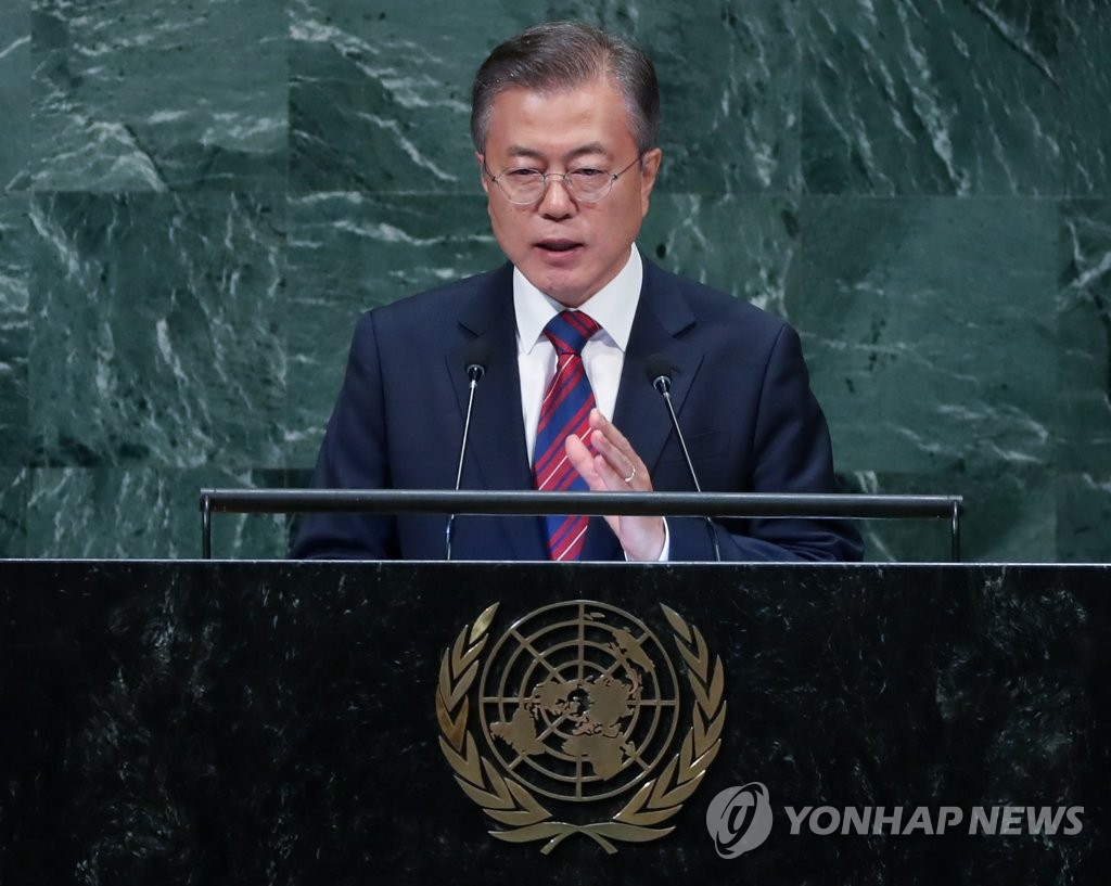 President Moon Jae-in delivers a speech at the U.N. General Assembly session in New York on Sept. 27, 2018. (Yonhap)