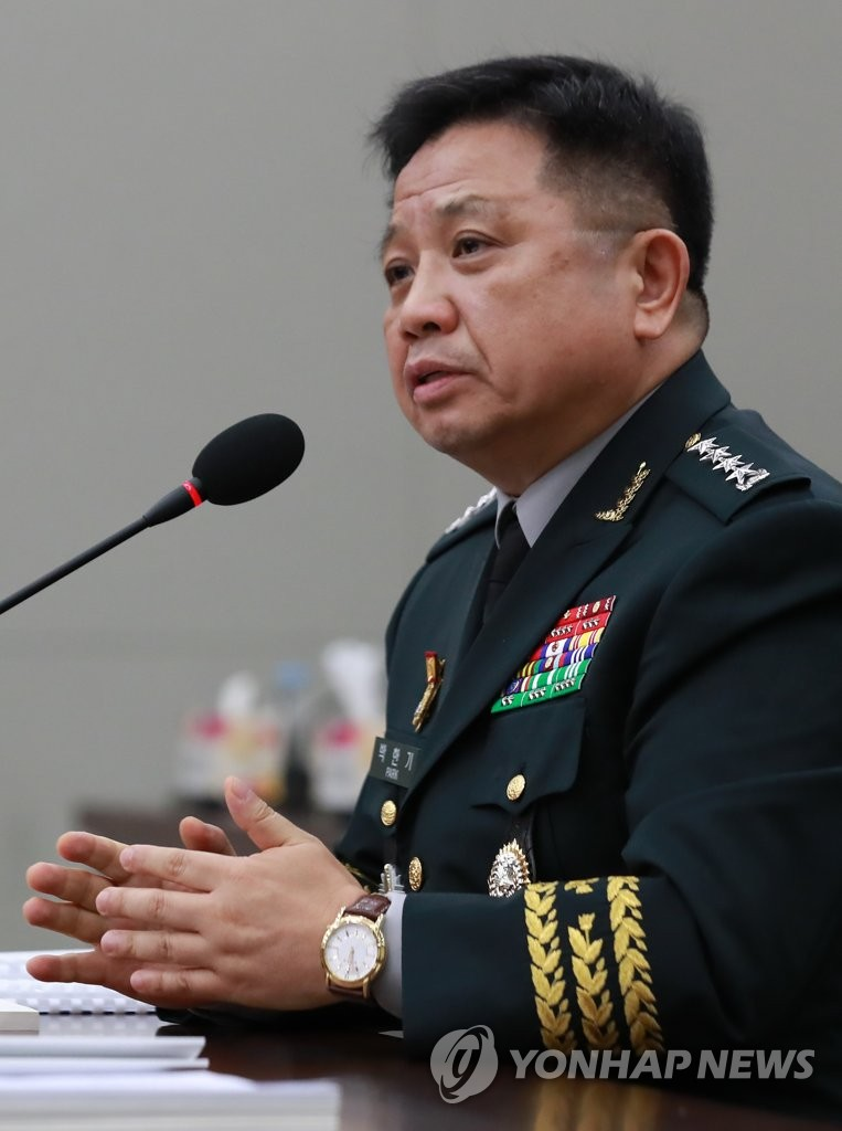 Army Gen. Park Han-ki, chairman of the Joint Chiefs of Staff (Yonhap)
