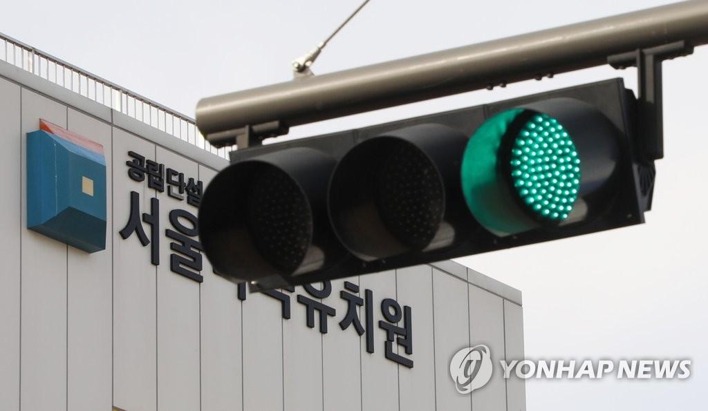 정부, '국공립유치원 확대한다'