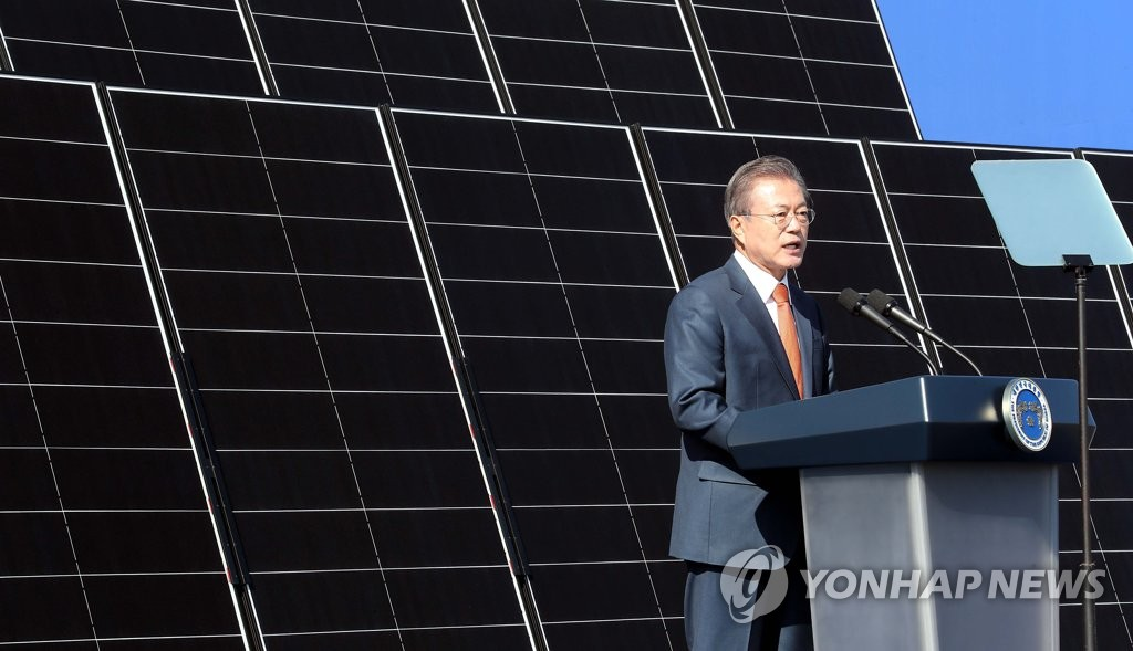 S  Korea to build world's largest floating solar farm