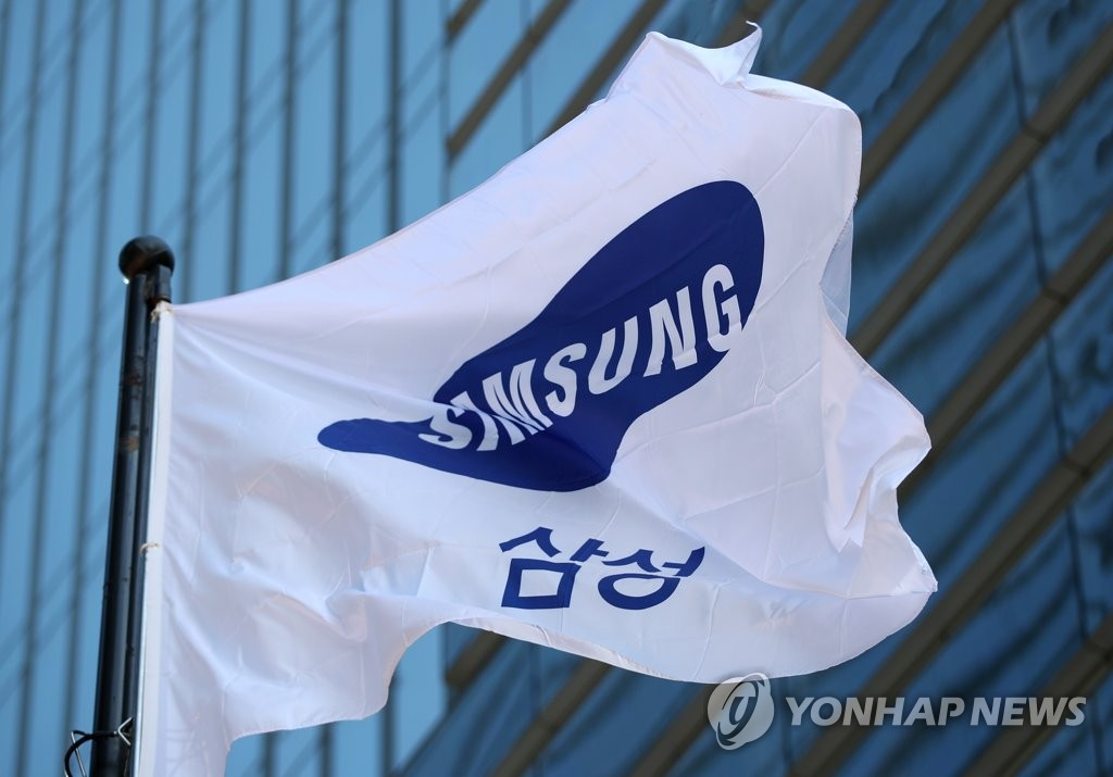 Samsung seeks to take up 20 pct of global 5G network equipment in 2020