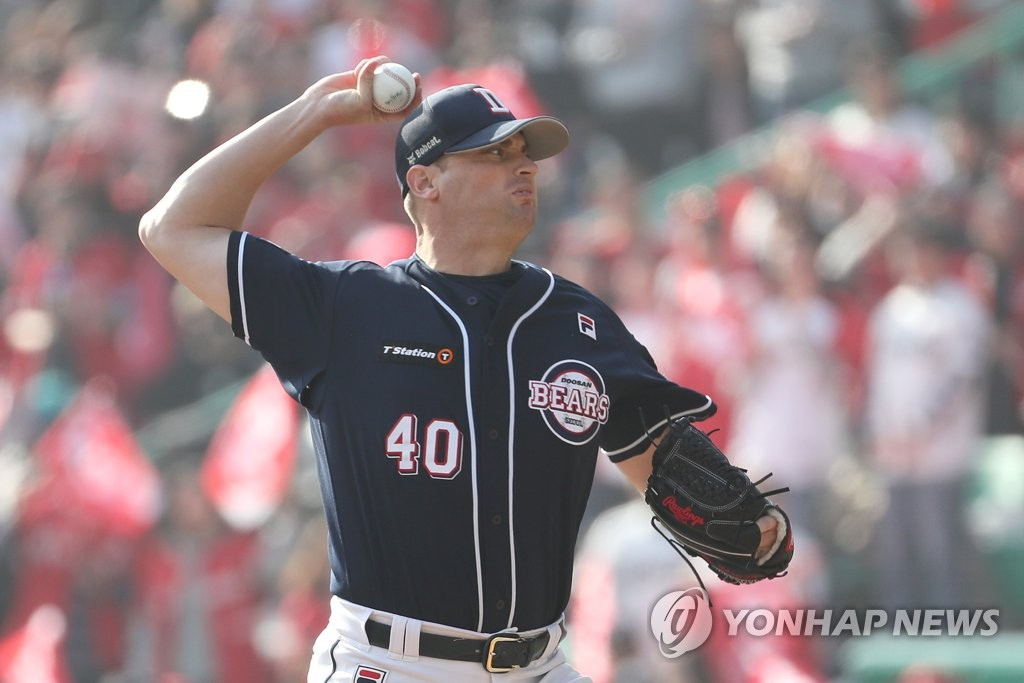 This file photo taken on Nov. 10, 2018, shows Seth Frankoff of Doosan Bears during the Korean Series Game 5 against the SK Wyverns in Incheon. (Yonhap)