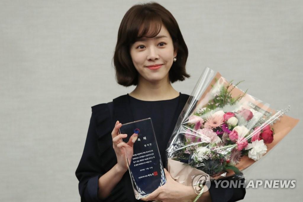 الممثلة هان جي مين سفيرة فخرية لمنع إساءة معاملة الأطفال وكالة يونهاب للانباء