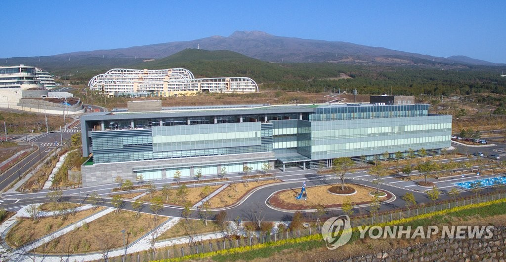 Vue de l'hôpital international Greenland sur l'île de Jeju. (Photo d'archives Yonhap)