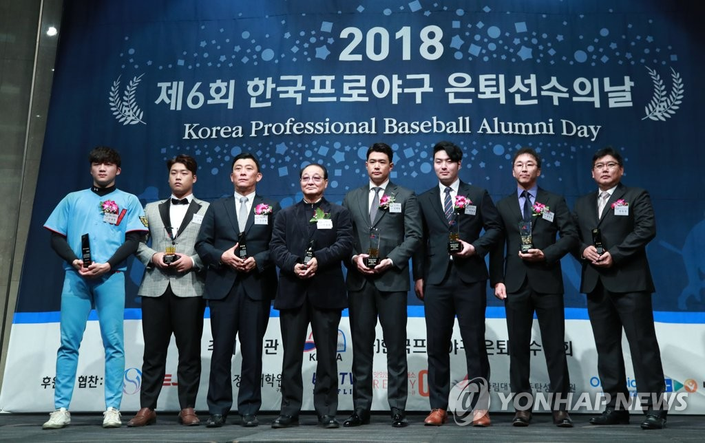 The award recipients at a Korea Professional Baseball Alumni Association (KPBAA) event pose for a group photo in Seoul on Dec. 6, 2018. (Yonhap)