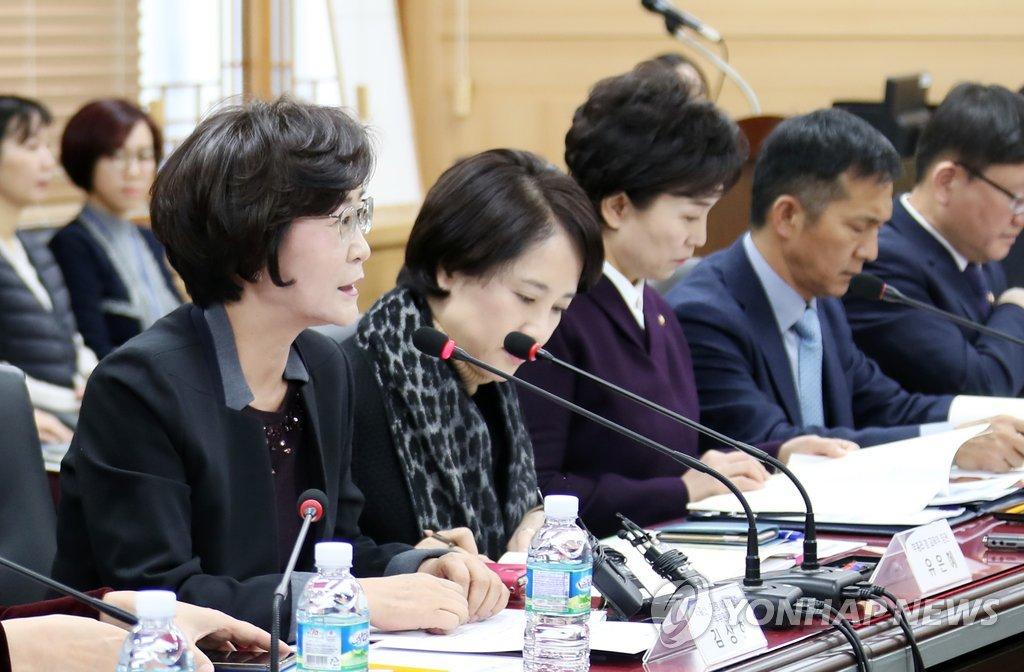 제26차 저출산 고령사회위원회