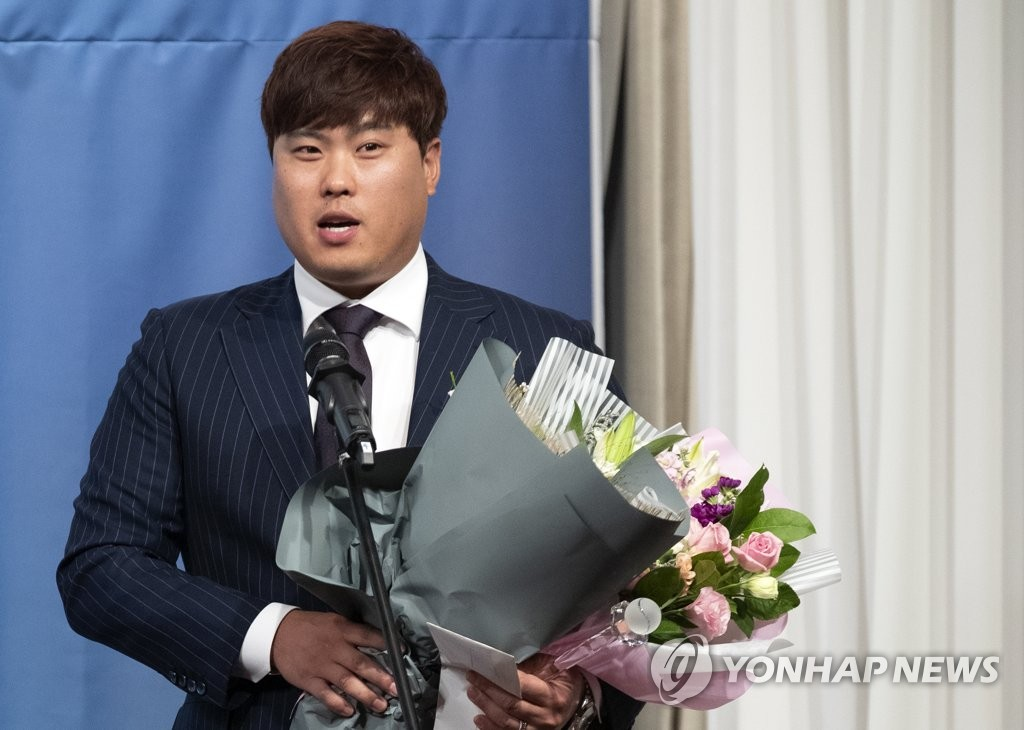 Los Angeles Dodgers' South Korean pitcher Ryu Hyun-jin speaks after receiving the top award from the Ilgoo Club, made up of former and active South Korean baseball coaches and managers, at an event in Seoul on Dec. 7, 2018. (Yonhap)