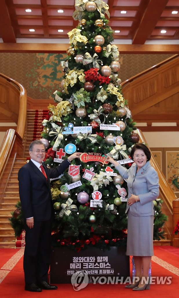 Xmas tree at presidential office