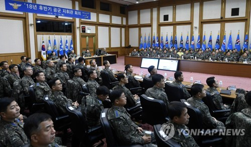 Meeting of Air Force leaders