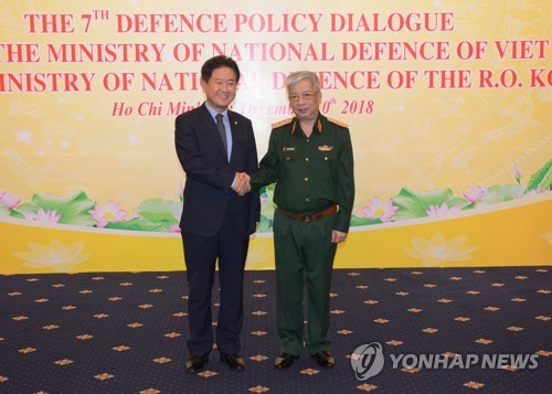 S. Korea-Vietnam defense dialogue