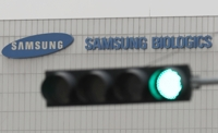 (LEAD) Prosecutors raid Samsung BioLogics headquarters
